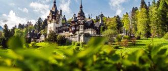 Фото замка Пелеш в Румынии