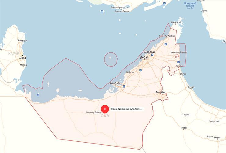 объединенные арабские эмираты на карте
